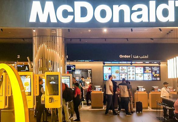 McDonald's case study